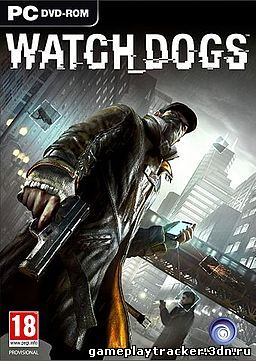 Watch Dogs - Digital Deluxe Edition PC