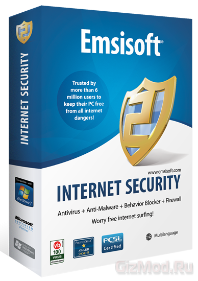 Ключи для emsisoft internet security На 1 год