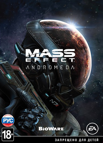 Mass Effect: Andromeda - Super Deluxe Edition PC | Repack от R.G. Механики