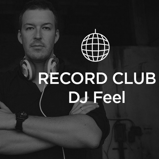 Record Club - DJ Feel Трансмиссия mp3