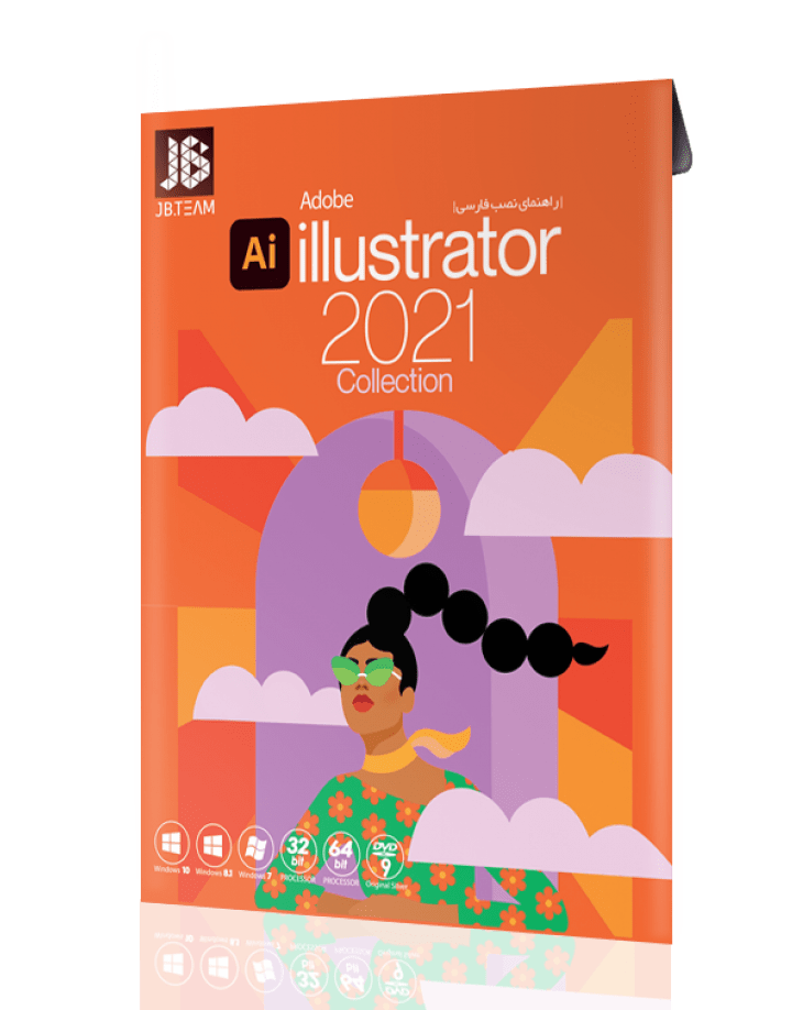 Adobe Illustrator CC 2020 24.2.0.490 + Кряк На русском